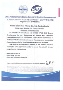Global Cosmetics Company Certification CNAS L3513 1 212x300 - Quality Management System