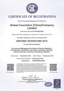 Global Cosmetics Company Certification ISO14001 1 212x300 - Quality Management System
