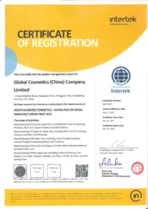 Global Cosmetics Company Certification ISO22716 1 212x300 - Quality Management System