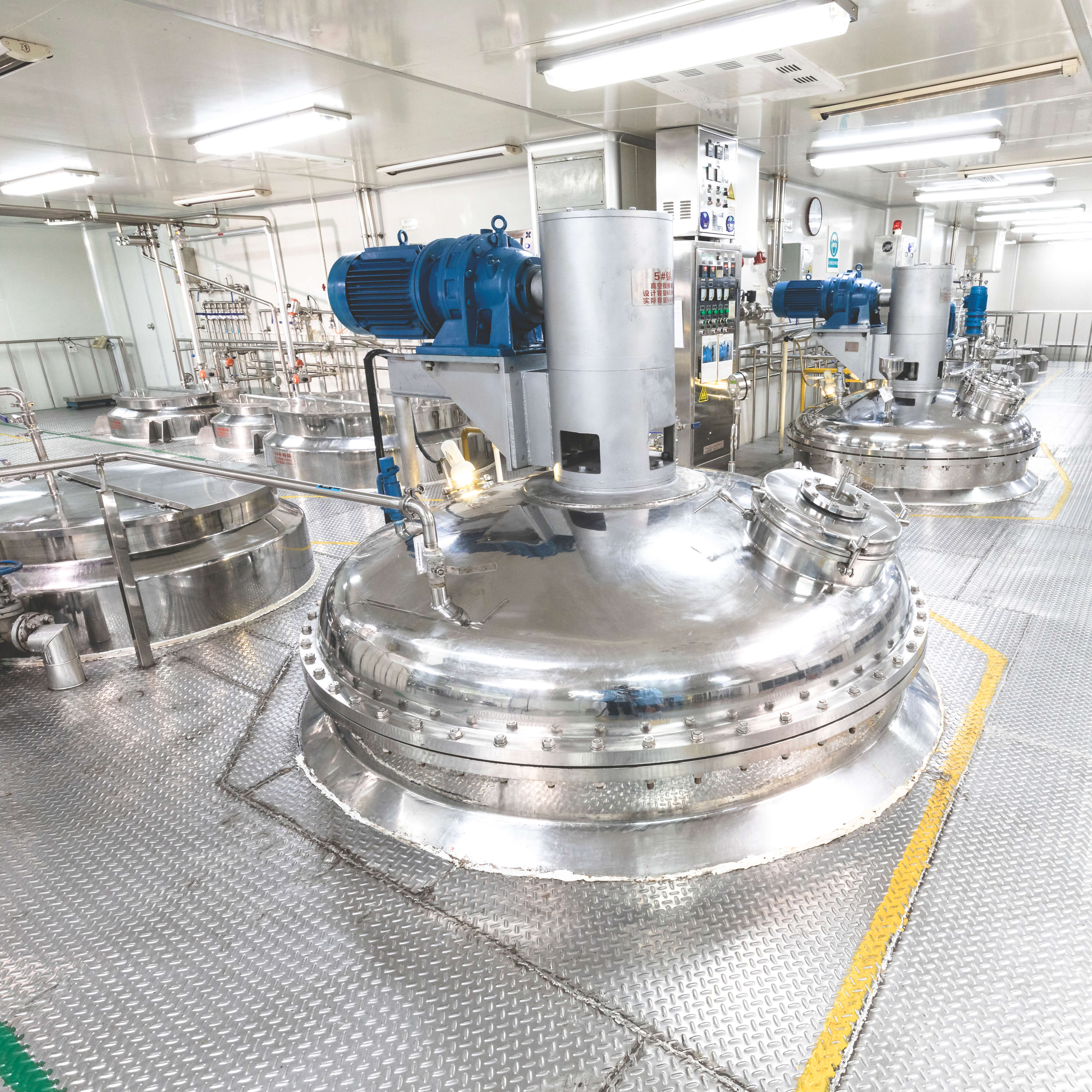 Global Cosmetics Cosmetic Manufacturer Production Process - Production Process